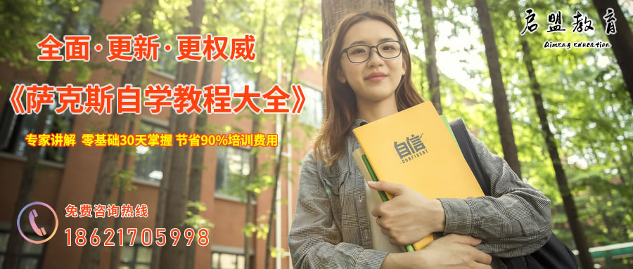 〔精品课程〕2020更新版萨克斯零基础入门教程【30天快速入门】
